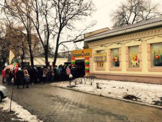 novomosk-01