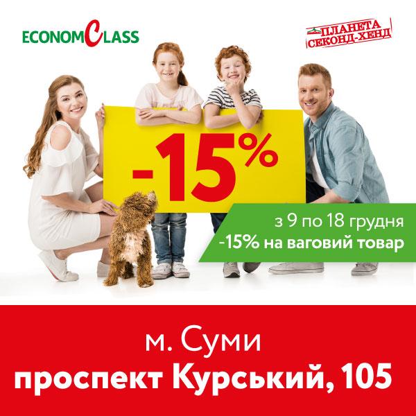 Суми_Курський_600х600-px