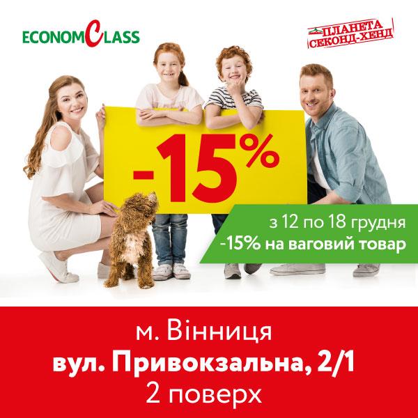Винниця_Привокзальна_600х600-px