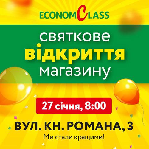 Кн-Романа-видкриття_600х600