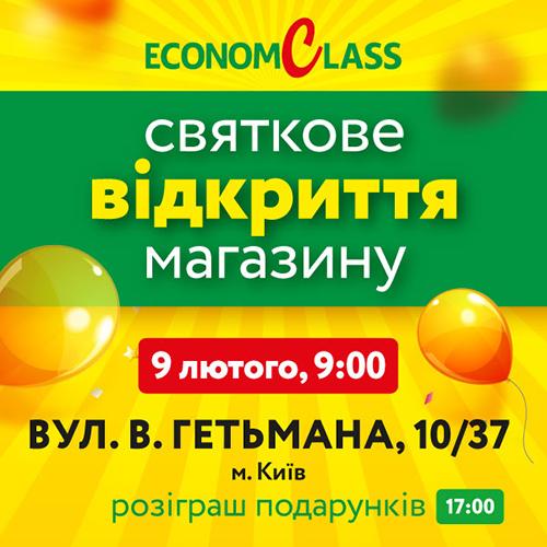 kiev_500