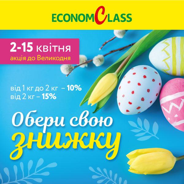 Великдень_600х600