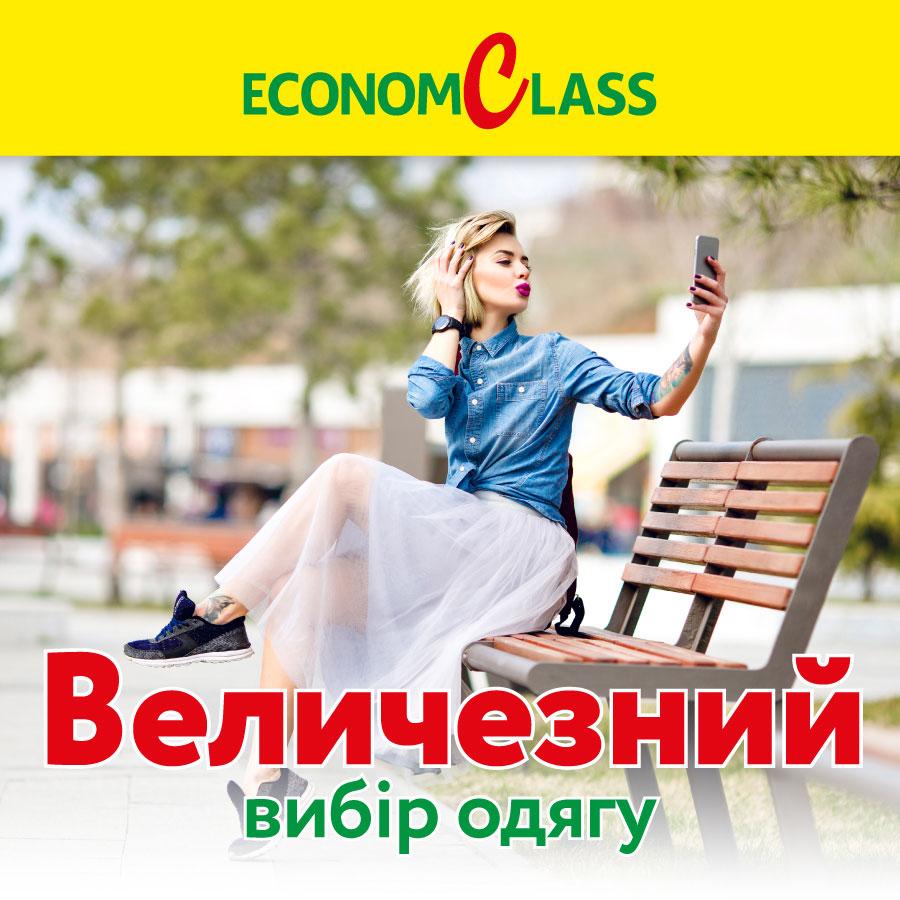 Вараш_сайт_600х600