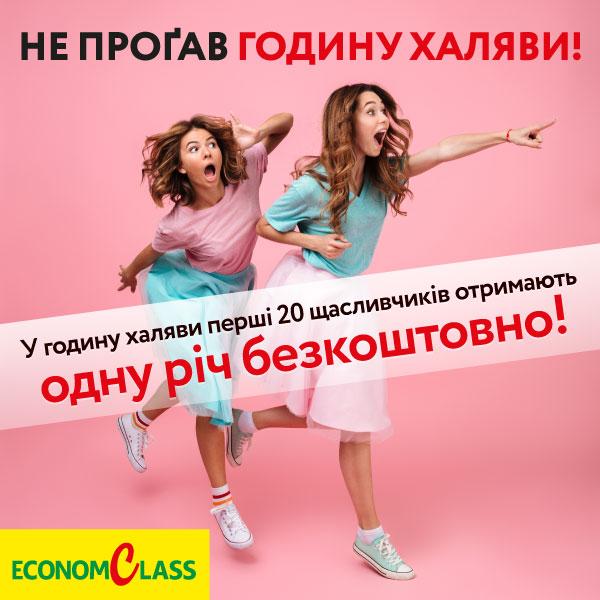 Халява_20_500х500