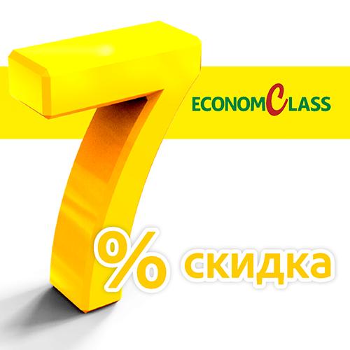 Акция «Скидка 7 %»