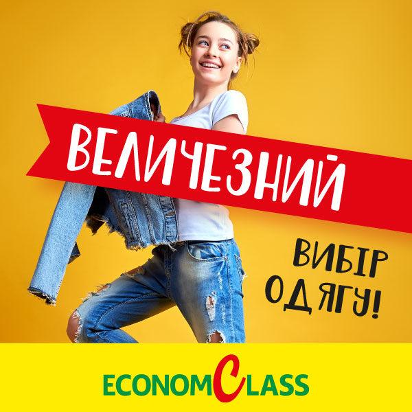 Величезний_осинь_500х500
