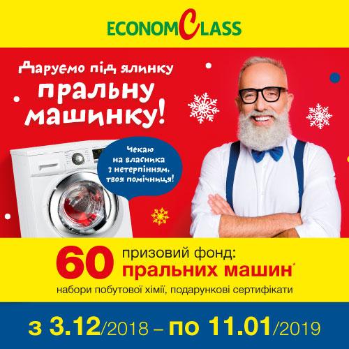 НР_500х500