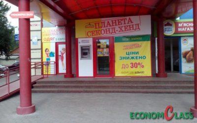 zhitomir-vul-moskovska-26b