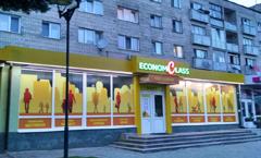 rovno_240