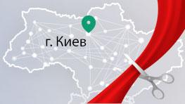 zaglushka-ec-kiev-small