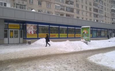 chernigov-01-05