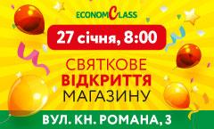 Кн-Романа-видкриття_240х145